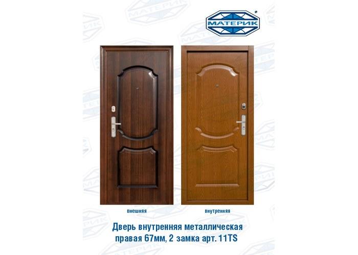 металлическая дверь двухсторонняя