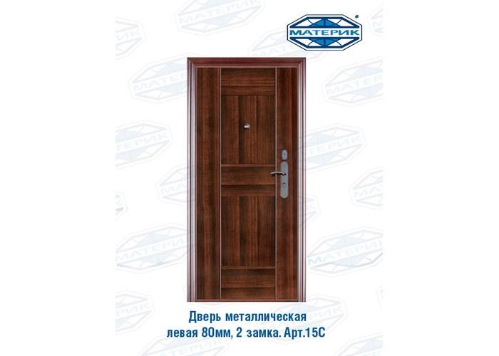 двери наружные металлические 2000х800