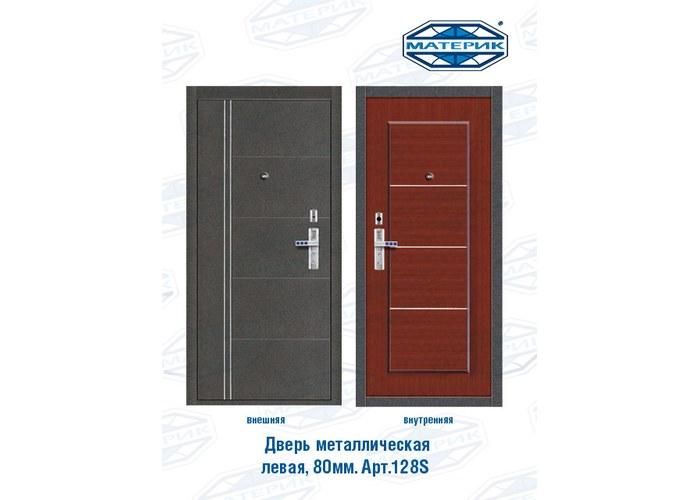 двери стальные толщина двери от 80 мм