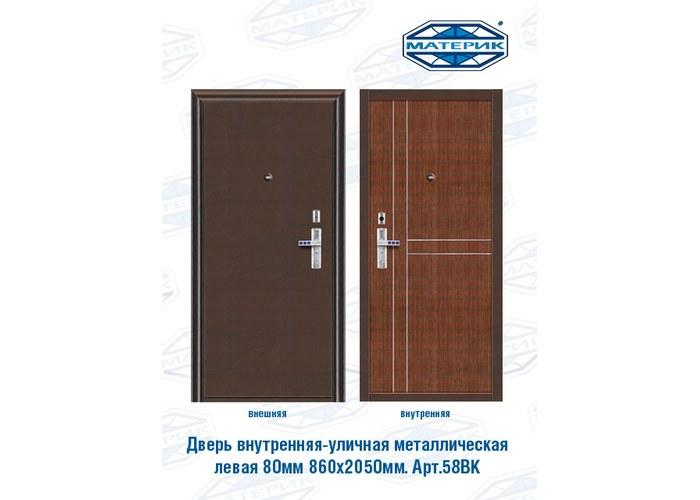 уличная дверь железная россия 3мм