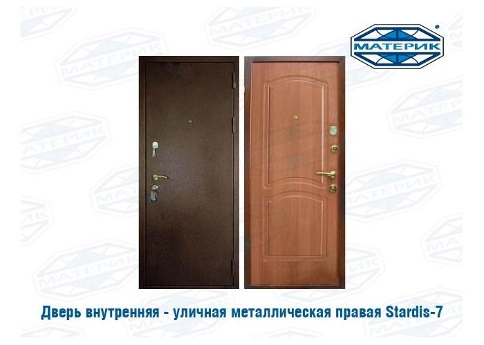 стальные двери 2 3 мм